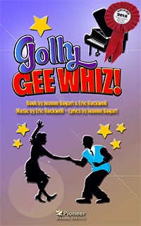 Cover for Golly Gee Whiz!