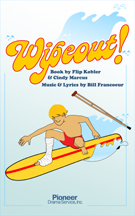 Cover for Wipeout!